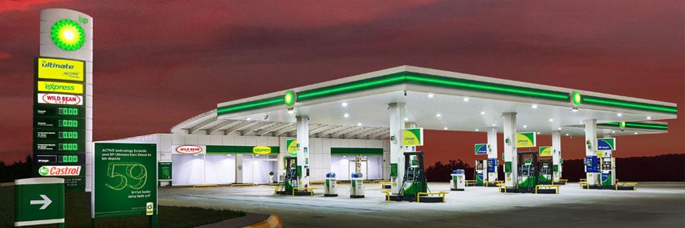 Anadolubank Müşterilerine Özel BP'den %4 İndirim